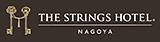 ストリングスホテル名古屋のバナー