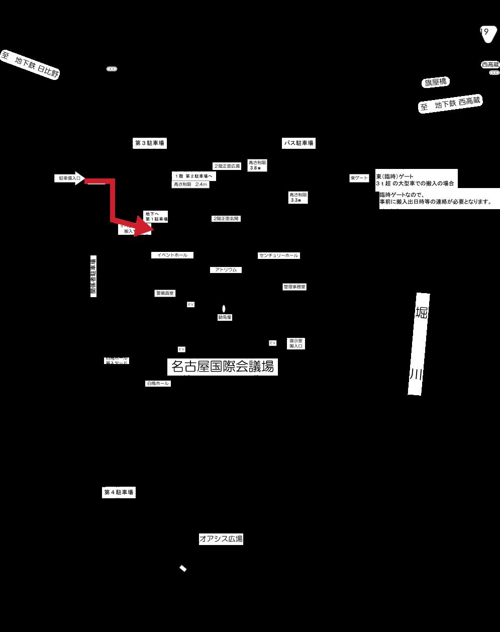 イベントホール搬入口の経路イメージ