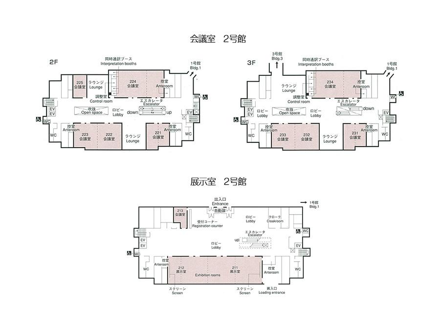 会議室(2号館)と展示室(2号館)の平面図画像