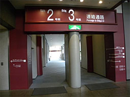 2号館と3号館の連絡通路の写真