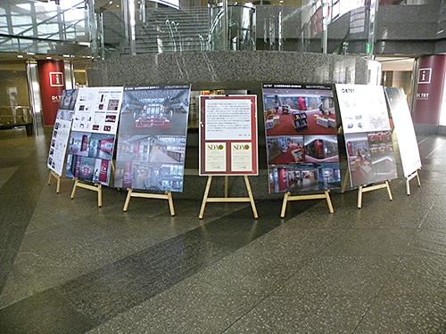 受賞記念パネル展示の様子
