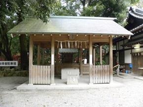 御井社(井戸のぞき)の写真